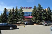 Спортивный комплекс «Батыр»