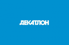 Декатлон (Мега-Казань)