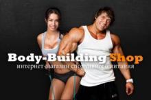 BodyBuilding Shop (бодибилдинг шоп)