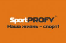 Спорт Профи (Sport PROFY)