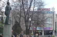 Культурно-спортивный комплекс КФУ «Уникс»