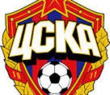 ЦСКА наказан штрафом и проведением одного домашнего матча Кубка России на нейтра
